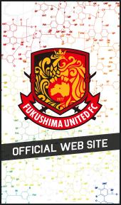 福島ユナイテッドFCオフィシャルサイト